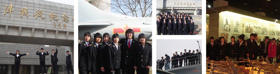 平津战役纪念馆参观
