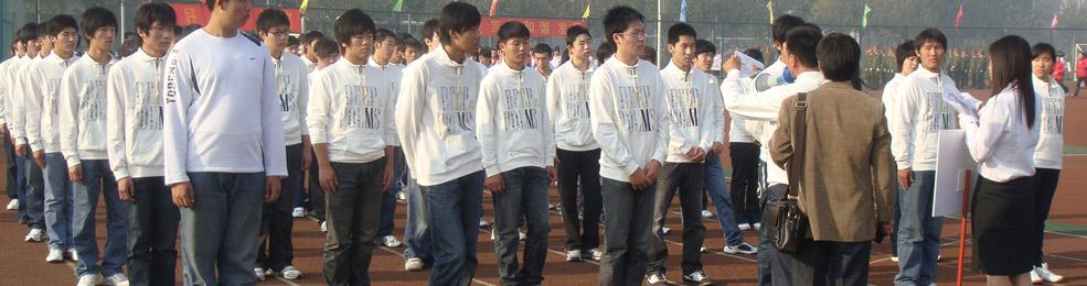 天津市航运学校运动会