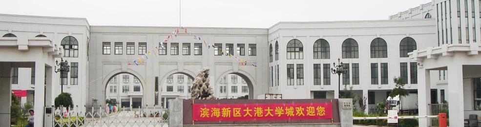 天津市航运学校校园景色